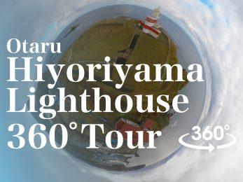 hiyoriyama_thumbnail